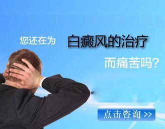 白癜风初期症状